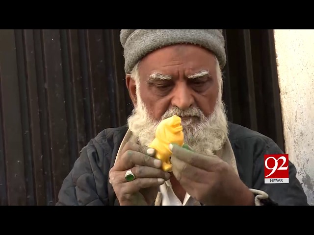 65 years old 'Baba Akhter' making creative art using stones  | 13 Dec 2018 | 92NewsHD