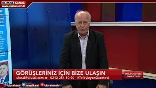 Televizyon Gazetesi - 20 Mart 2019 - Halil Nebiler - Cevat Gök - Ulusal Kanal