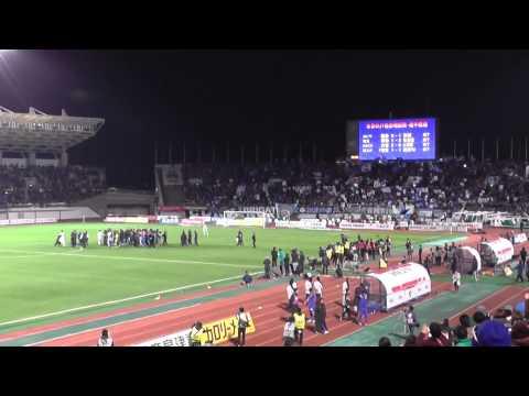 2014J1第34節徳島ヴォルティスvsガンバ大阪 ガンバ優勝決定の瞬間