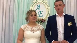 Свадебный банкет 1 июня 2018г