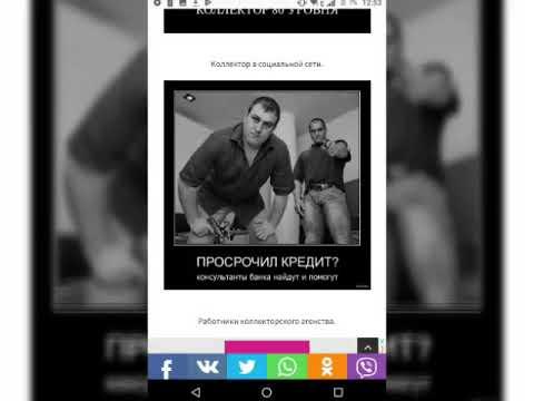 Треш Белгород и Воронежская обл коллекторы