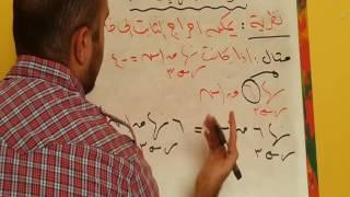 الوحدة الاولى رياضيات توجيهي علمي - نظريات النهايات - 1
