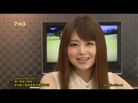 CRAZY JAPANESE TV SHOWS №2 DO NOT MISS! JAPANESE TV SHOWS FUNNY JAPANESE FUNNY TV ON GIRLS thumbnail