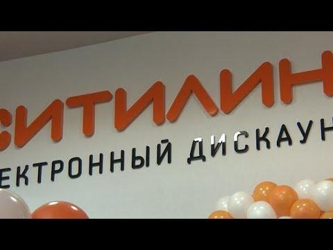 В Краснодаре открылся второй магазин-склад «Ситилинк»