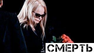 Лариса Долина умирает после расставания с мужем