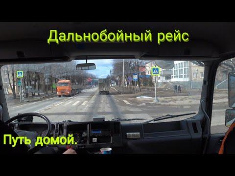 ДМИТРОВ - КОНАКОВО - УДОМЛЯ - ВЕЛИКИЙ НОВГОРОД.