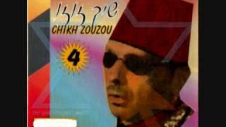 Le chanteur Algérien Cheikh Zouzou ( Gheniet Bensoussan / 1ère partie )