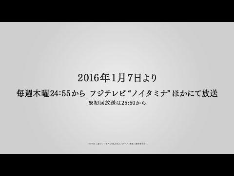 アニメ「僕だけがいない街」第1弾PV | 2016/1/7より放送
