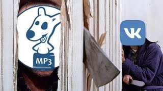 Download VKmp3 - УБИЙЦА ВК! [Бесплатная музыка, стикеры и многое другое] Mp3 and Videos