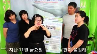 故 이구형집사님 후원금 전달 및 김향미권사님의 감사 인…