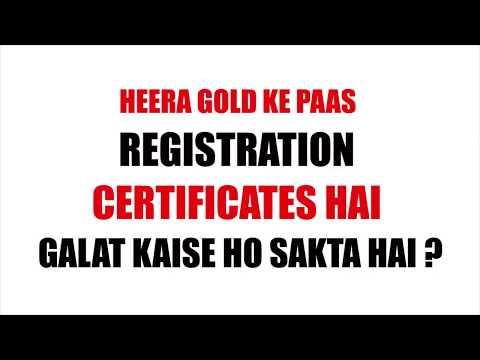 HEERA GOLD KE PAAS REGISTRATION CERTIFICATES HAI GALAT KAISE HO SAKTA HAI