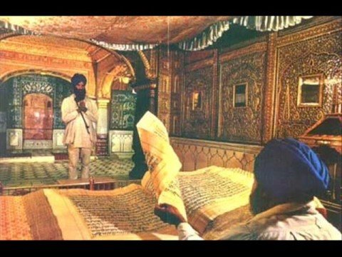 Rakho Sarnai Guru Ramdass Sant Sujan Singh Ji Video