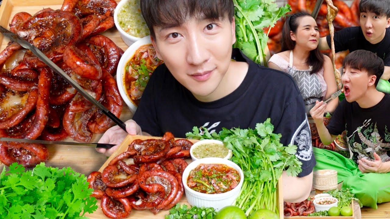 [307] เกาหลีนั่งทน ปิ้งไส้หมูย่าง ตำน้ำจิ้มแจ่ว มื้อนี้แจ๋วแน่ ! : โอปป้า อยู่ที่บ้านนอก▕   RYUNTIME
