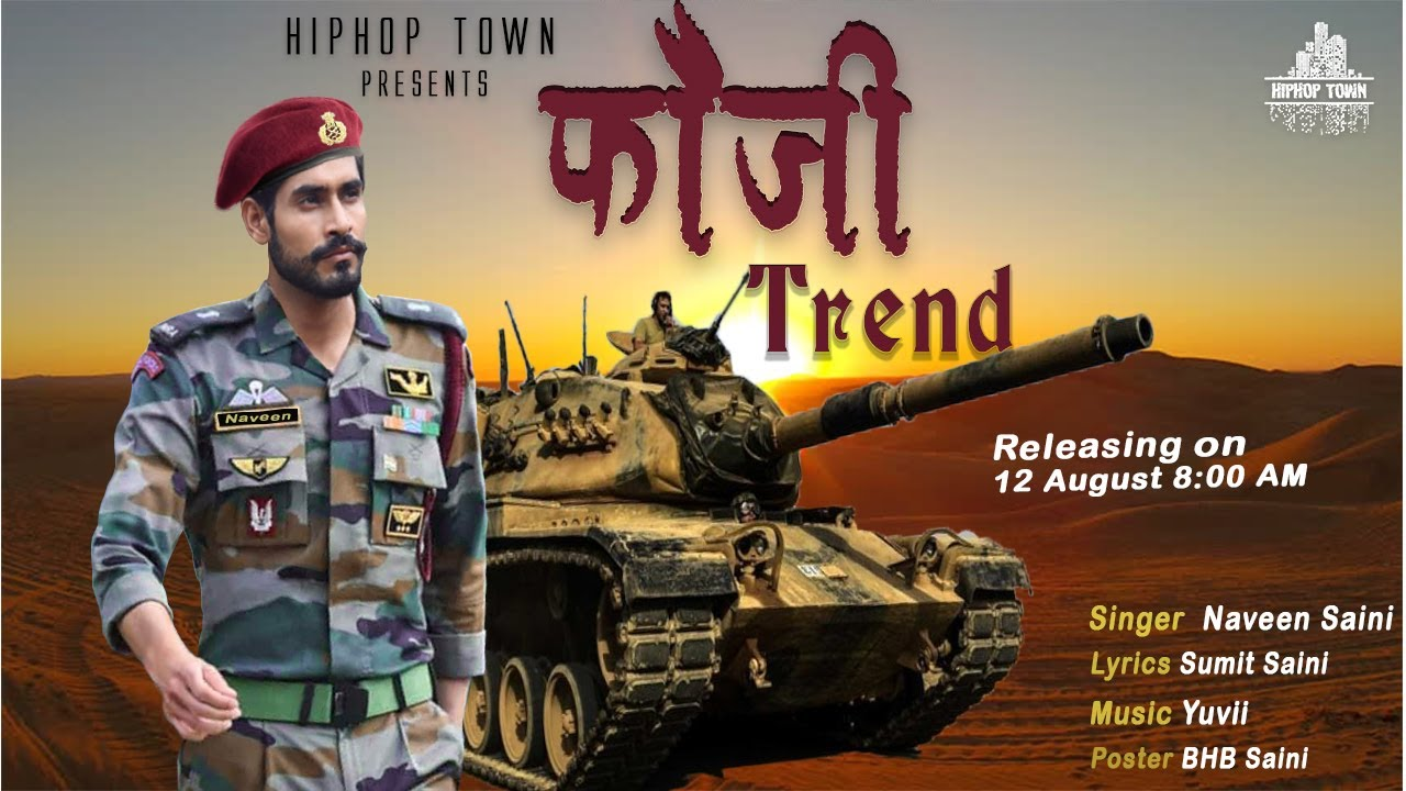 Fauji Trend | Indian Army (Motion Poster) - Naveen Saini | Yuvii | Sumit Sk | New Haryanvi Song 2020