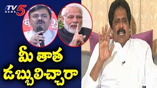 మీ తాత డబ్బులు ఇచ్చారా..!   Sabbam Hari Counter To GVL Narasimha Rao Comments On AP   TV5 News