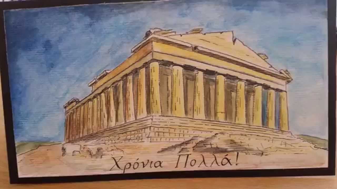 how to draw the parthenon step by step