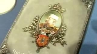 Фердинанд - непогребаният цар