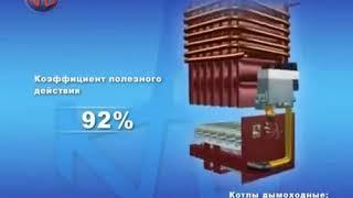видео Дымоходные газовые колонки