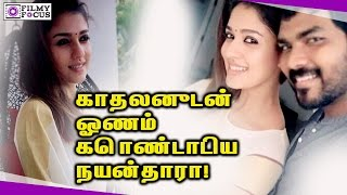 Nayanthara celebrates Onam with Vignesh, selfie goes viral