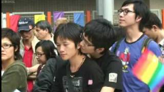 Kiss on the First Gay Pride in HongKong 2008