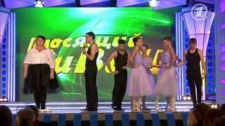 Download КВН Город Пятигорск - В большом театре Mp3 and Videos
