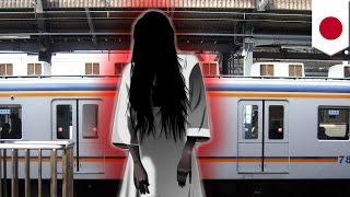 怖いニュース…消えた人身事故の女性、カナダ人が日本で撮影した「心霊写真」、首相公邸で幽霊の噂…信じるかはあなた次第!-ニュースまとめ thumbnail
