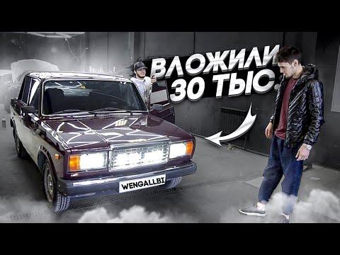 ВАЗ 2107! МАКСИМАЛЬНЫЙ