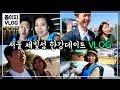 세빛섬, 서울 한강 야경 명소로 한강 데이트 하기 좋은 곳