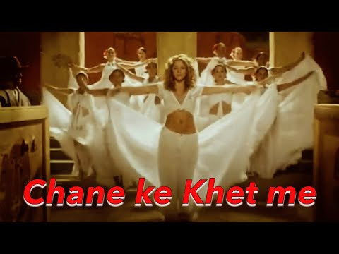 Shakira Chane Ke Khet Mein