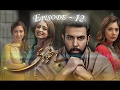 Bay Khudi Episode 12 - Full HD - Top Watched Drama In Pakistan