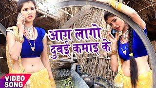 Superhit होली गीत || Holi Me Na अइलS || Rajkumar Singh.New Bhojpuri Hit Holi Songs (2018)