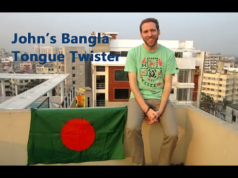 Bangla Tongue Twisters - John Challenge 1