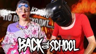 МОИ ПОКУПКИ К ШКОЛЕ // BACK TO SCHOOL 2018