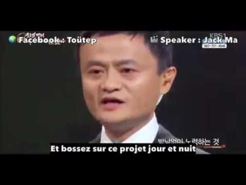 Le succès selon Jack Ma (fondateur d'Alibaba)