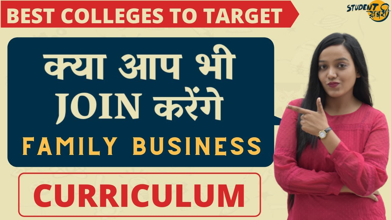 Want to Join Family Business || Best MBA/PGDM Colleges to Target || MBA/PGDM in Family Business