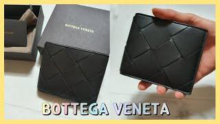 Ep.21 보테가베네타 지갑 언박싱 인트레치아토 블랙 …