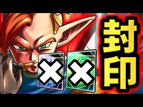 【新キャラ】メインアビ、必殺、特殊を封印!勇者タピオン使ってみた!【ドラゴンボールレジェンズ 実況】【DRAGONBALL LEGENDS】