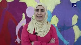 حكايات الهجرة .. نشاط انساني فني لإسناد اللآجئين في الكرك