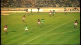 CSKA SOFIA  - SAINT ETIENNE   1976