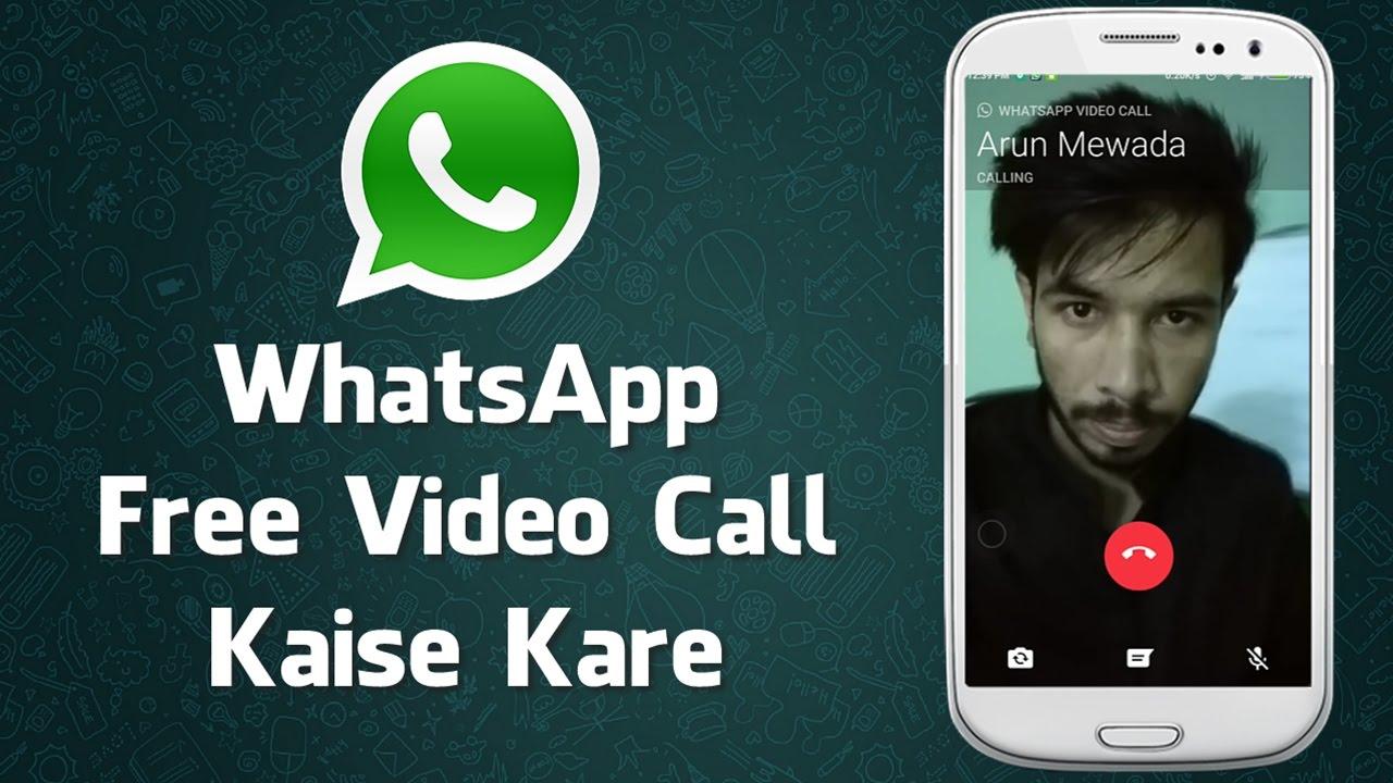 Whatsapp Video Call Activation Karne ka Tarika in Hindi | Free Video Call kare | Legal and Safe way