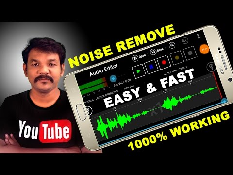 How To Remove Background Noise From Audio | increase volume All in One App On Android Phone