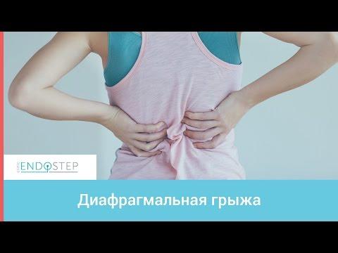 Симптомы и лечение болезней желудочно-кишечного тракта