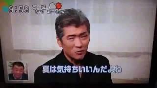 吉川晃司が尾崎と昔ゴミ置場で...... 仲良しだったんだなぁ.