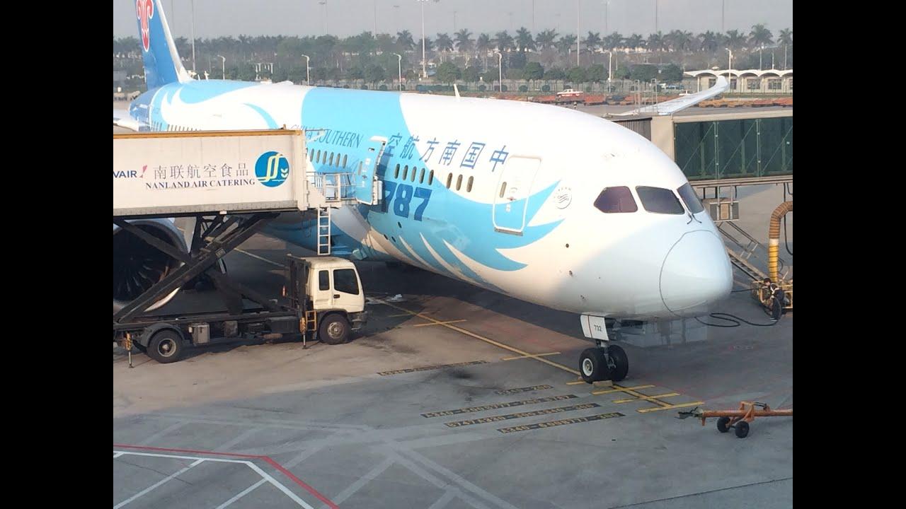 China Southern 787 8 Guangzhou London Heathrow Youtube
