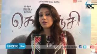 Actress Sangavi Reveals Full Story Of Kolanji Movie - Fulloncinema