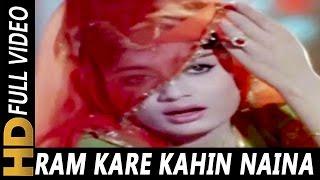 Ram Kare Kahin Naina Na Uljhe | Lata Mangeshkar | Gunahon Ka Devta 1967 Songs | Jeetendra, Rajshree