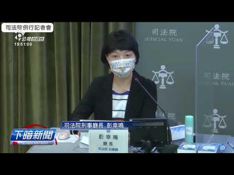 驚疫情影響審判時程 立法院今通過視訊開庭