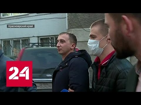 За дело сына экс-судьи, до смерти забившего знакомого, взялся Следственный комитет - Россия 24