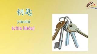 Học tiếng Trung online - VẬT DỤNG CÔNG TY (P.I)