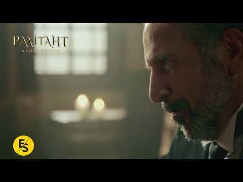 Payitaht Abdülhamit Dizi Müzikleri | Yıldıray Gürgen | İttifak